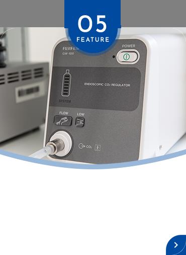 二酸化炭素ガス送気 お腹の張りを抑え 苦しくない大腸カメラ